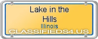 Lake in the Hills board